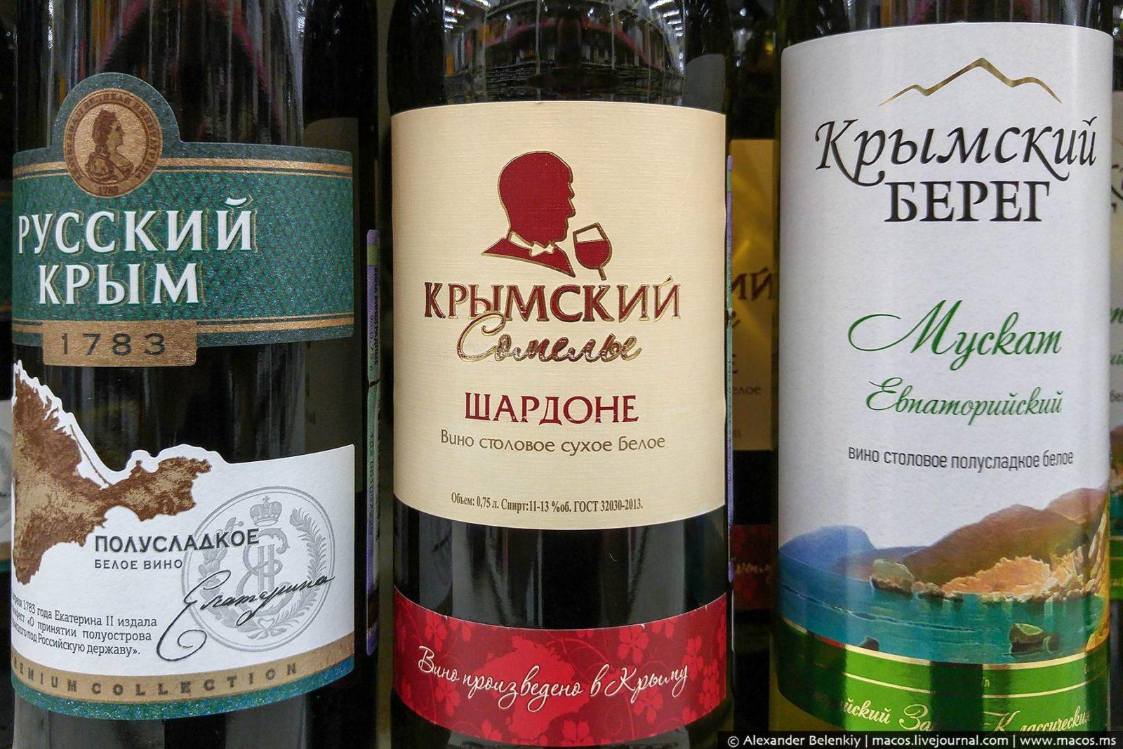 Виноделие в Крыму. Крым100.рф
